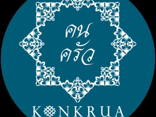 Logo Circle-min